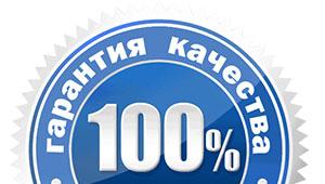 Поисковое продвижение сайтов алматы поисковое продвижение сайтов екатеринбург